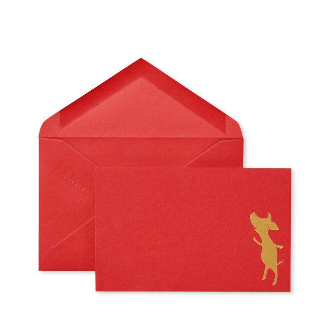 CNY Pig Correspondence Cards