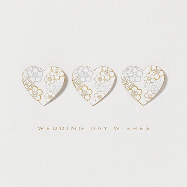 Floral Hearts Wedding Card